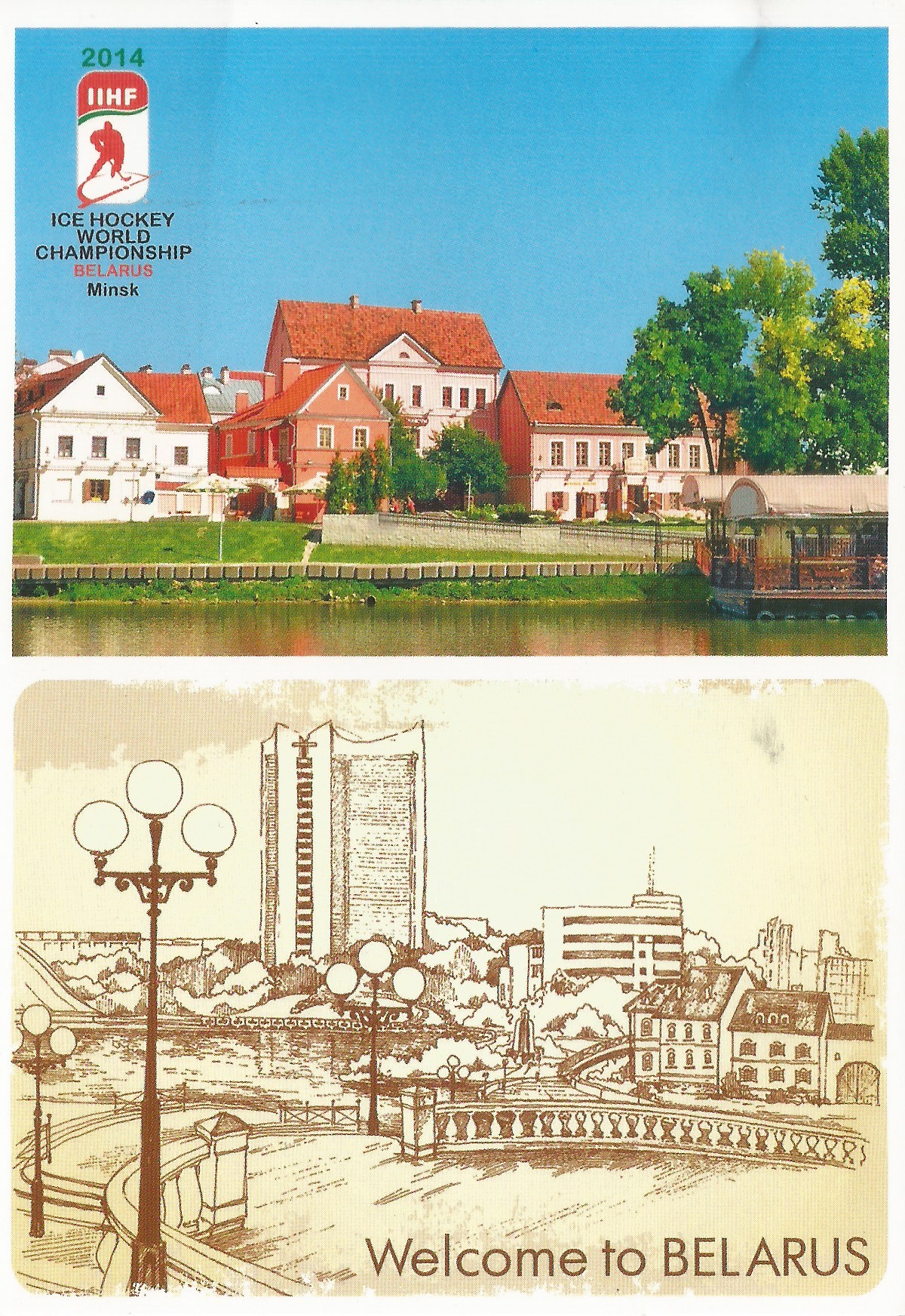 Another Postcard from Belarus