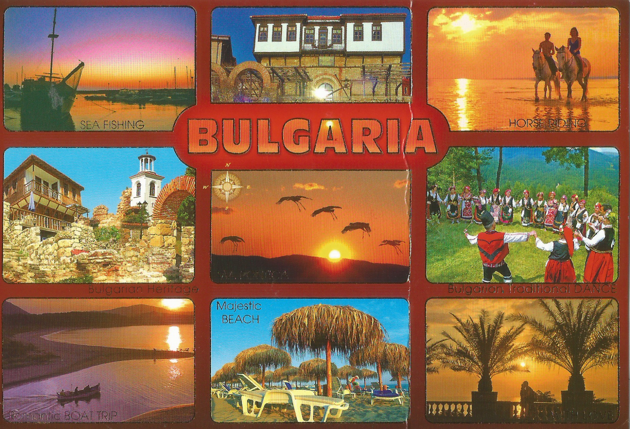 Postcard from Bulgaria